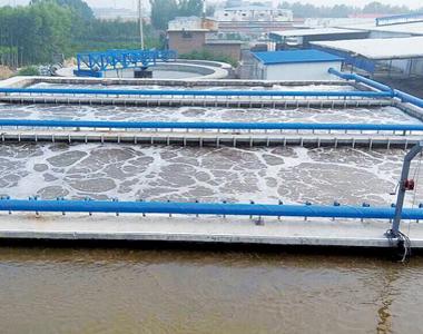 废水处理技术研发