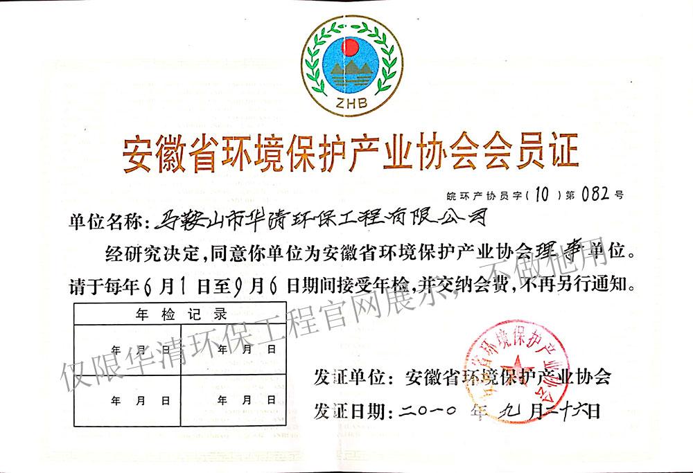 博天堂官网游戏登录五(图1)