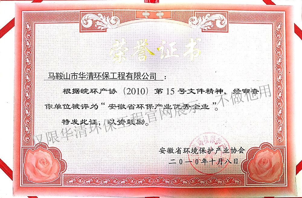 博天堂官网游戏登录七(图1)