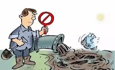 政策解读:细说安徽省《生态环境轻微违法违规行为免罚清单(第一批)》(图1)